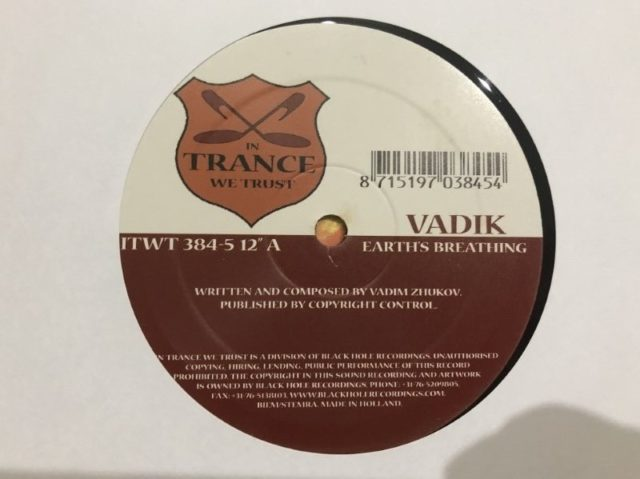 Vadik - Earth's Breathing (In Trance We Trust Vinyl) 2006 (4)