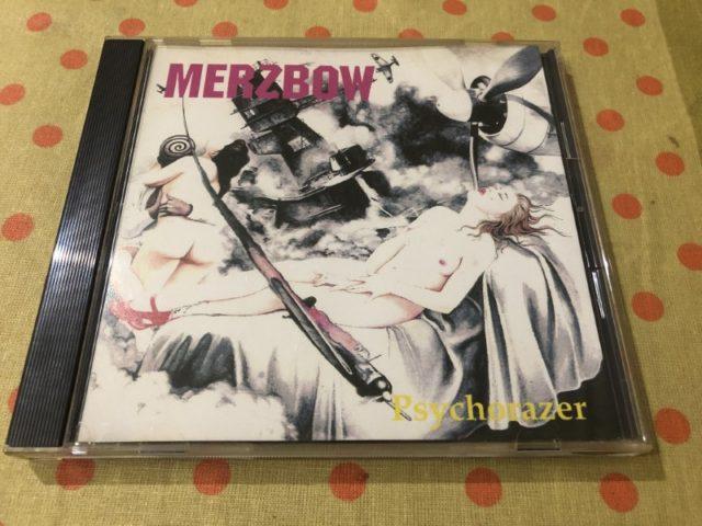 Merzbow - Psychorazer (1)