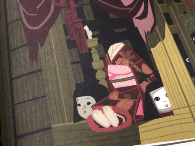 泉鏡花×中川学「まるめろに目鼻のつく話」 500部限定版 (4)
