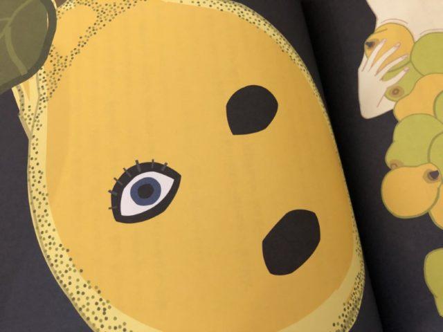泉鏡花×中川学「まるめろに目鼻のつく話」 500部限定版 (3)