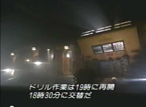 キングオヴB級映画:アーマゲドン (2)