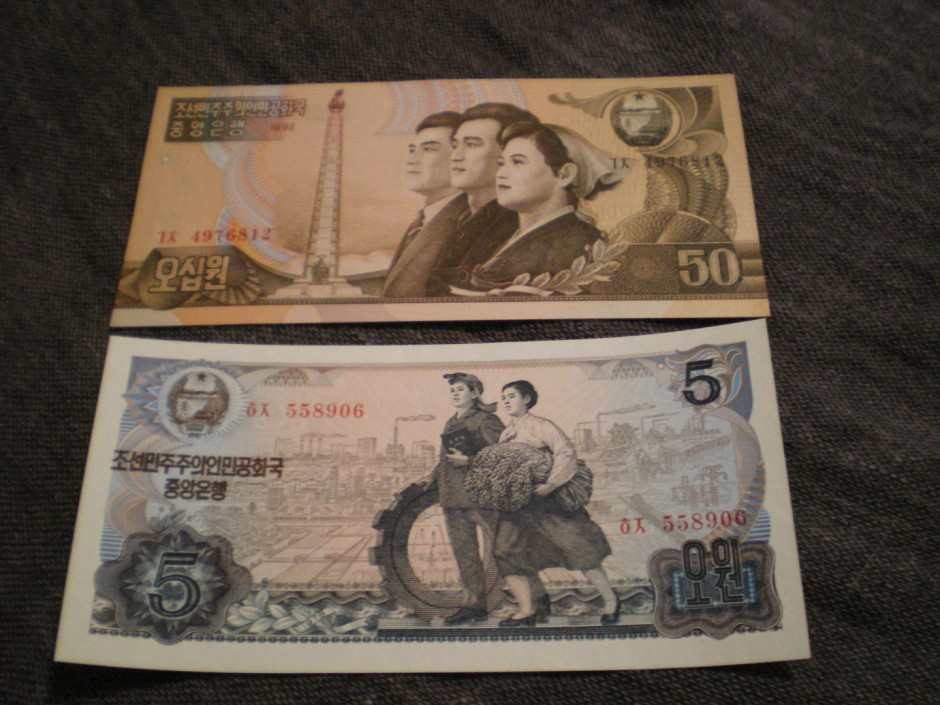 北朝鮮コレクション (1)