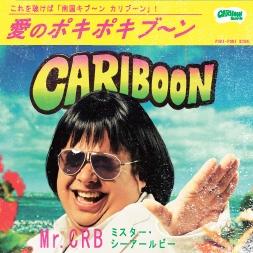 cariboooooon
