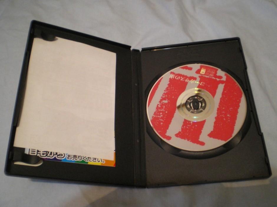 【映画】コーカサスの虜 (1996) DVD