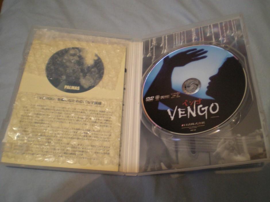 【映画】VENGO(ベンゴ) (2001) DVD