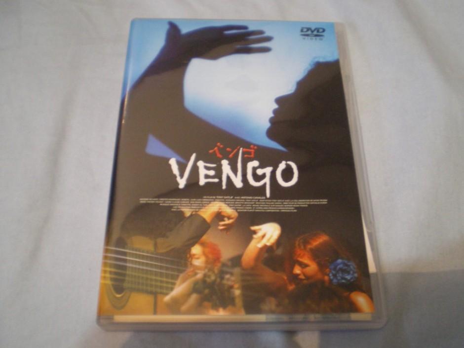 【映画】VENGO(ベンゴ) (2001) Front