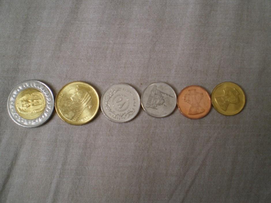 Egypt - Coins (1)