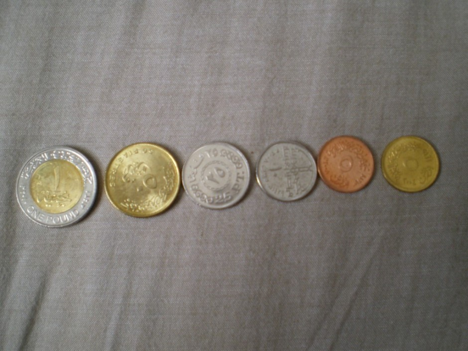 Egypt - Coins (2)