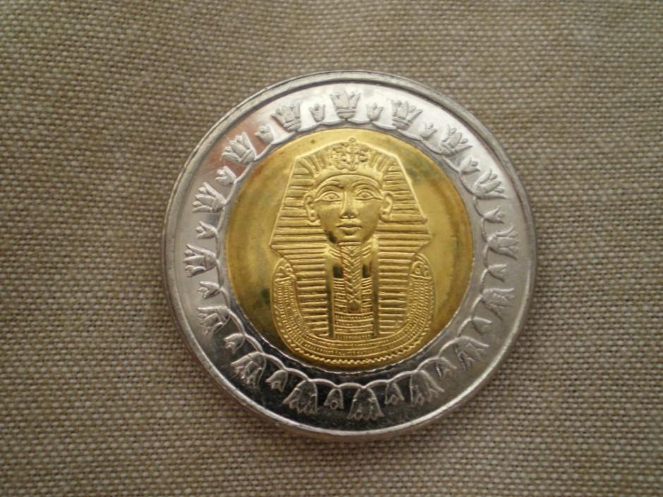 Egypt - Coins (3)