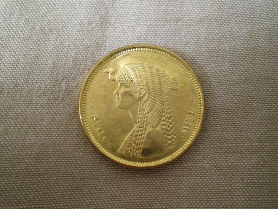 Egypt - Coins (4)