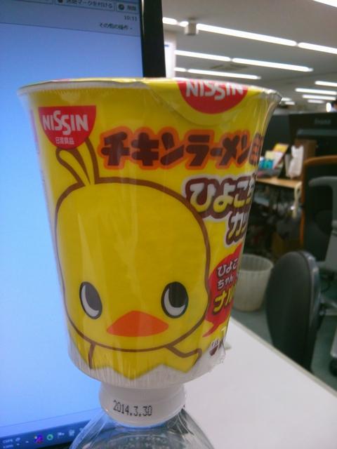chiken-ramen-1