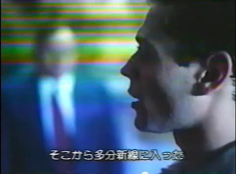 バニシング・サブウェイ 字幕 アルバトロス 1996 (4)