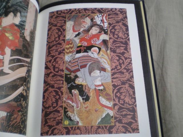 山本タカト - ナルシスの祭壇 (4)