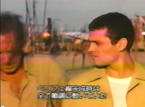 バニシング・サブウェイ 字幕 アルバトロス 1996 (2)