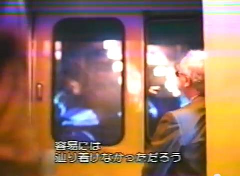 バニシング・サブウェイ 字幕 アルバトロス 1996 (6)