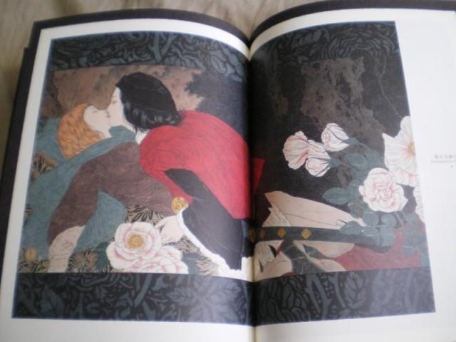山本タカト - ナルシスの祭壇 (3)