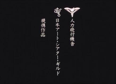 田園に死す (1)
