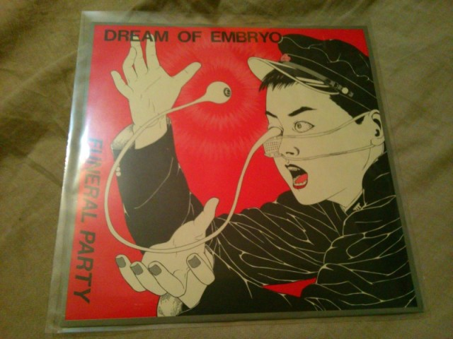 FUNERAL PARTY - Dream of Embryo (1)