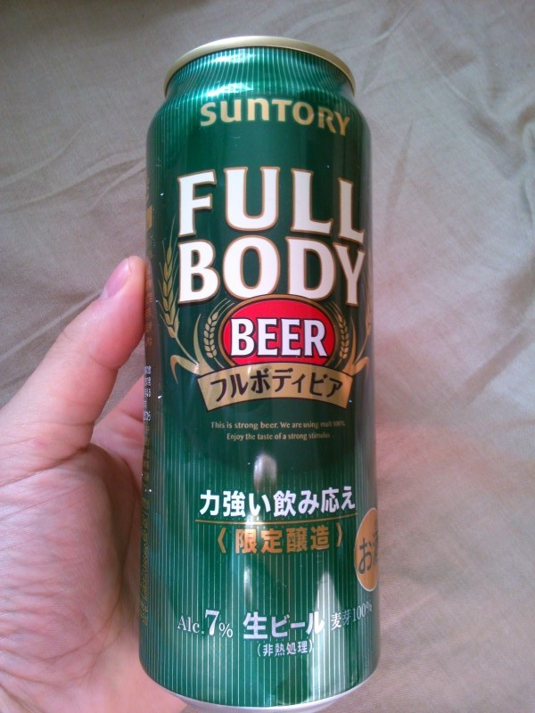 Suntory Fullbody Beer 2013