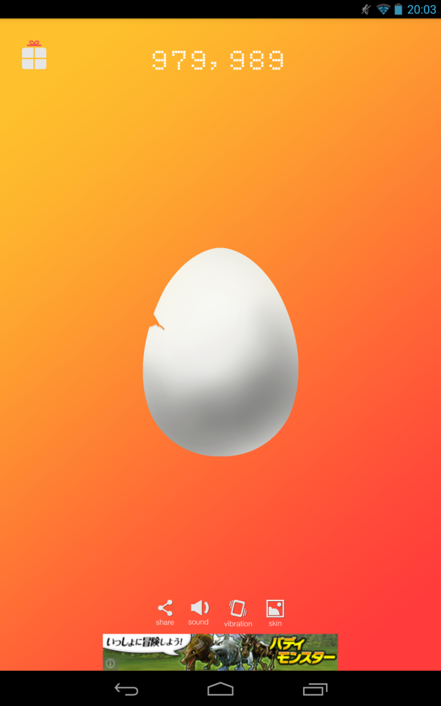TAMAGO (Surprised Egg)  (2)