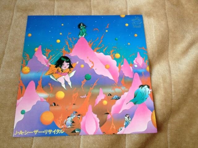 J・A・シーザー・リサイタル 国境巡礼歌 LP 2002 (4)