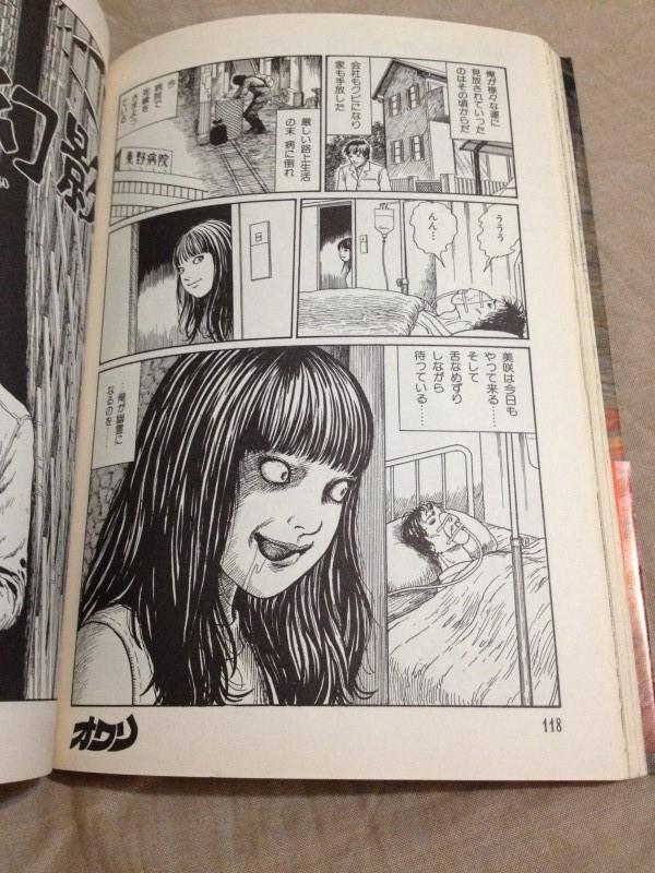 伊藤潤二 新・闇の声 潰談 (眠れぬ夜の奇妙な話コミックス) (3)