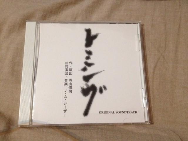 J・A・シーザー - レミング (1)