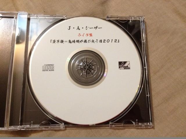 J・A・シーザー @ 渋谷ラ・ママ 2012 (4)