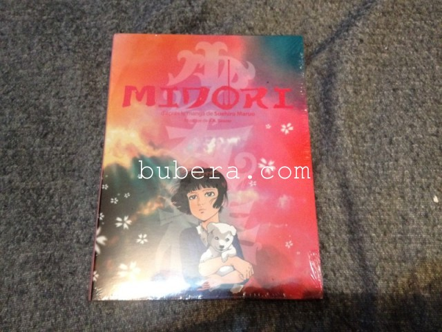 J・A・シーザー  丸尾末広 少女椿 CD  Midori (Le Lézard Noir) (1)