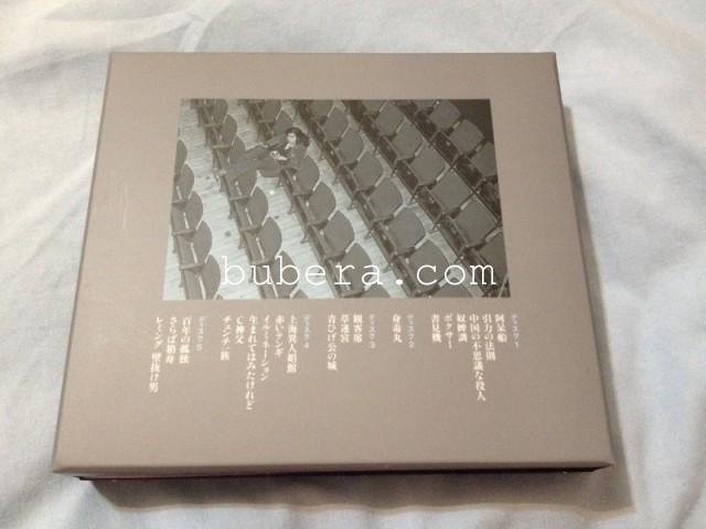 天井棧敷音楽作品集vol.4 身毒丸草迷宮 (5CD+特典盤) (3)