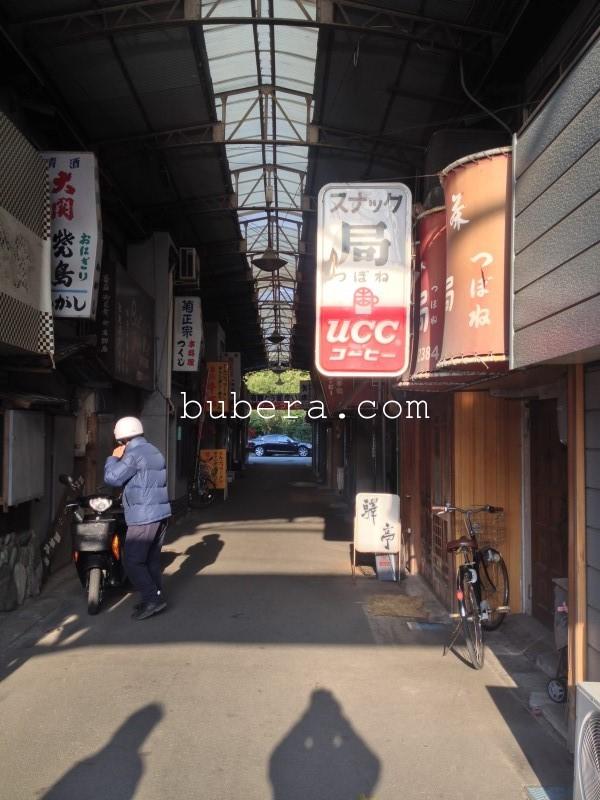 伊勢神宮のお参り2014 (2)