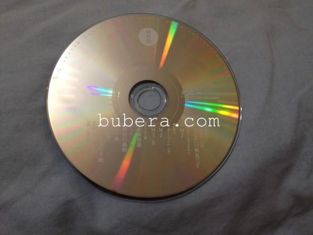 天井棧敷音楽作品集vol.4 身毒丸草迷宮 (5CD+特典盤) (1)