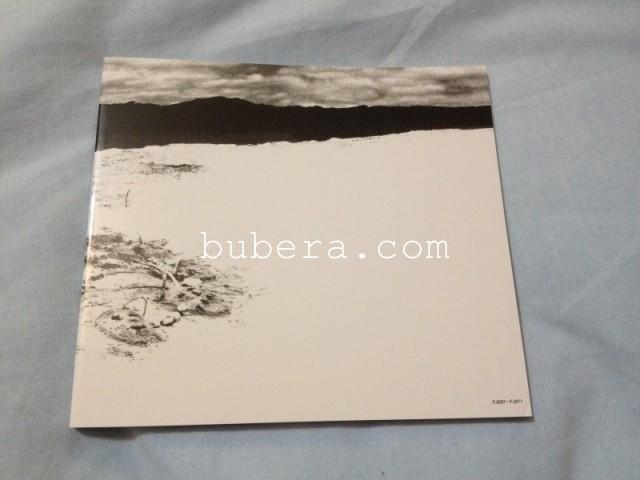 天井棧敷音楽作品集vol.4 身毒丸草迷宮 (5CD+特典盤) (6)