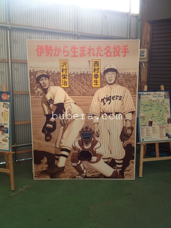 伊勢神宮のお参り2014 (6)