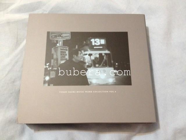 天井棧敷音楽作品集vol.4 身毒丸草迷宮 (5CD+特典盤) (4)