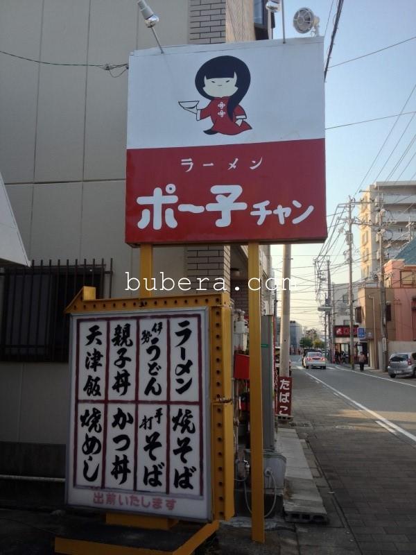 伊勢神宮のお参り2014 (3)