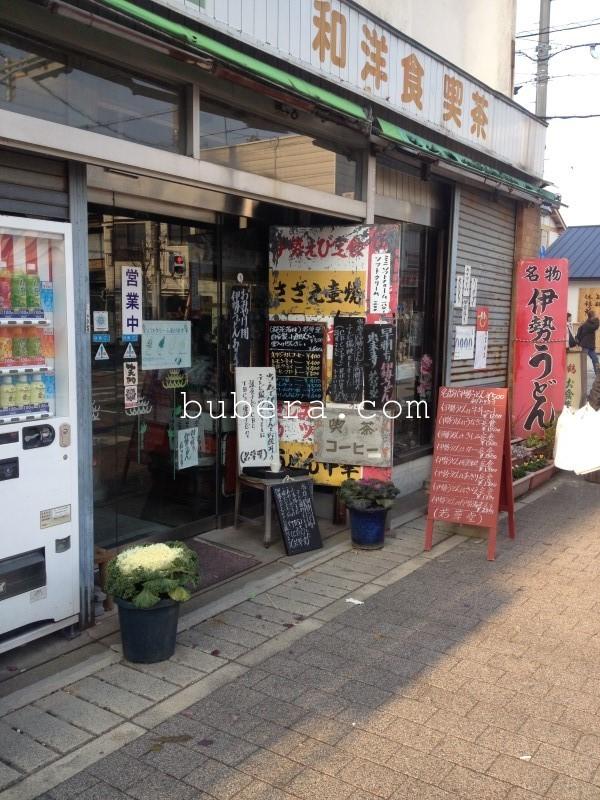 伊勢神宮のお参り2014 (1)