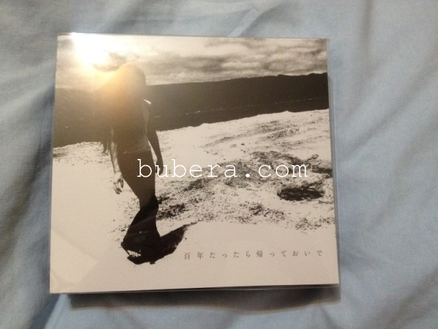 天井棧敷音楽作品集vol.4 身毒丸草迷宮 (5CD+特典盤) (2)