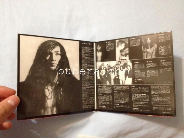 J・A・シーザー・リサイタル(Phoenix Records) (3)
