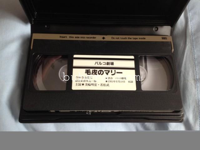 毛皮のマリー 美輪明宏寺山修司 PARCO劇場 1983年 (3)