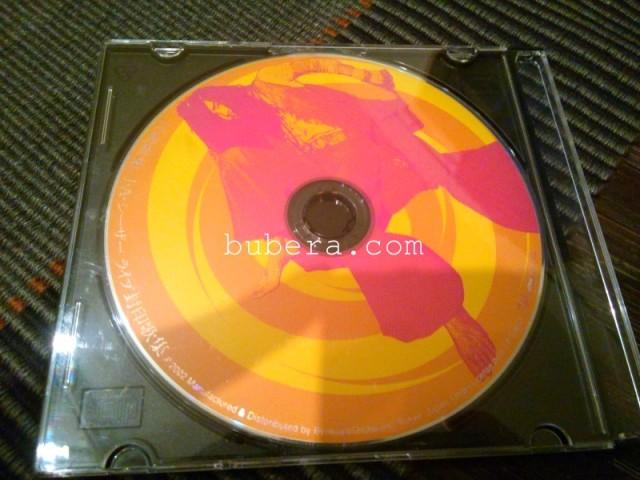 J・A・シーザーの世界 冥蔵歌 J・A・シーザーライブ封印歌集 (白夜書房) 2002年 帯付き CD