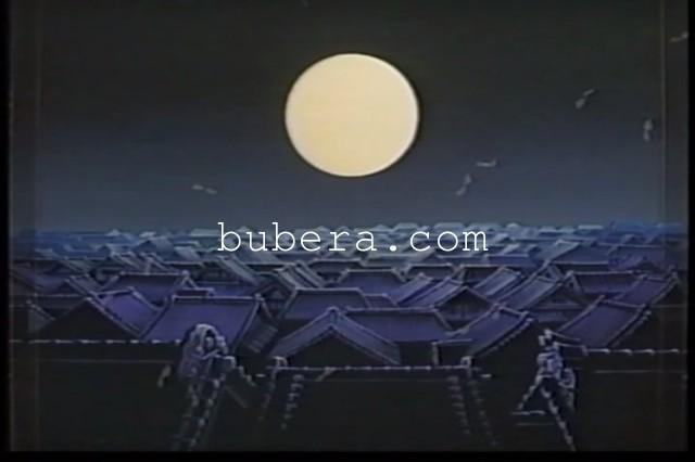 井原西鶴 好色一代男 1990年 東宝 (10)