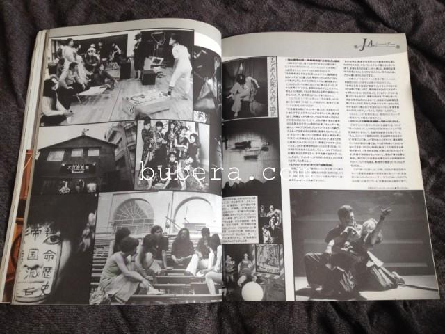 Marquee 1995年12月号 vol.063 (マーキームーン社) (J・A・シーザー特集) (7)