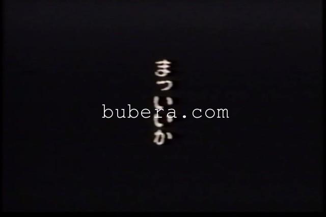 井原西鶴 好色一代男 1990年 東宝 (6)
