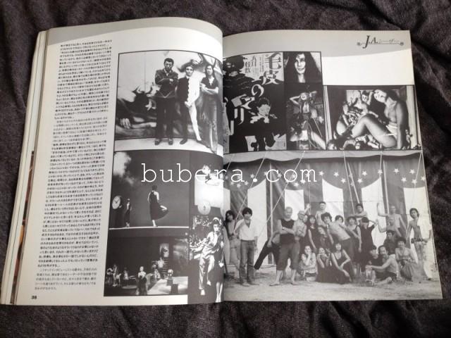 Marquee 1995年12月号 vol.063 (マーキームーン社) (J・A・シーザー特集) (6)