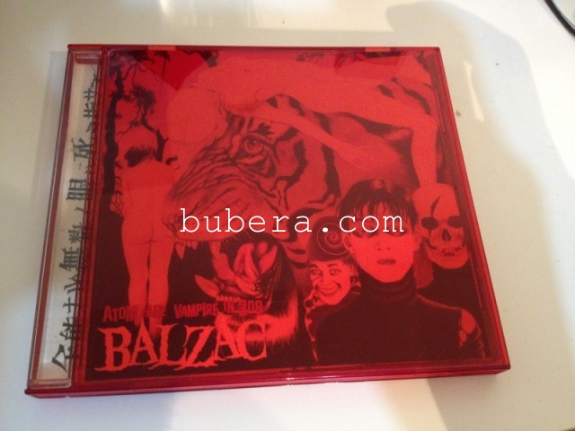 BALZAC - 全能ナル無数ノ眼ハ死ヲ指サス (2000) (初回プレス盤CD) 丸尾末広ジャケ絵 (2)