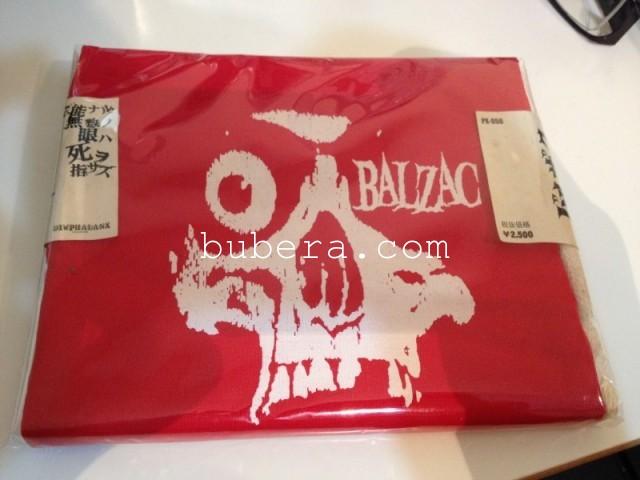 BALZAC - 全能ナル無数ノ眼ハ死ヲ指サス (2000) (初回プレス盤CD) 丸尾末広ジャケ絵 (1)