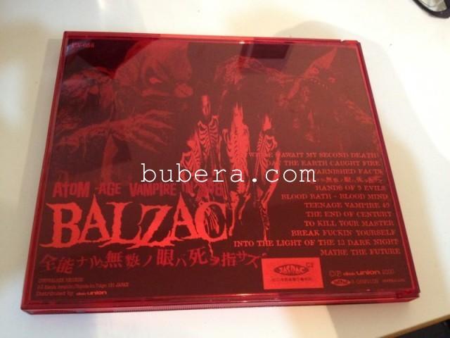 BALZAC - 全能ナル無数ノ眼ハ死ヲ指サス (2000) (初回プレス盤CD) 丸尾末広ジャケ絵 (6)
