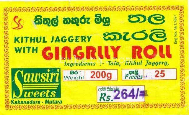 Gingrlly Roll (スリランカのお菓子?) (1)
