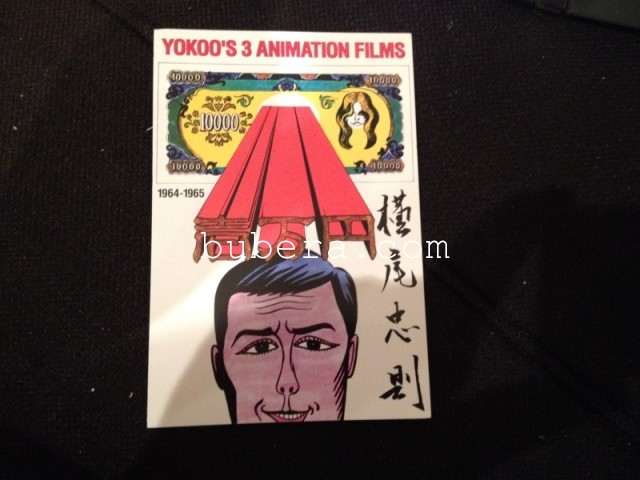YOKOO FILMS ANTHOLOGY64-65 (1)